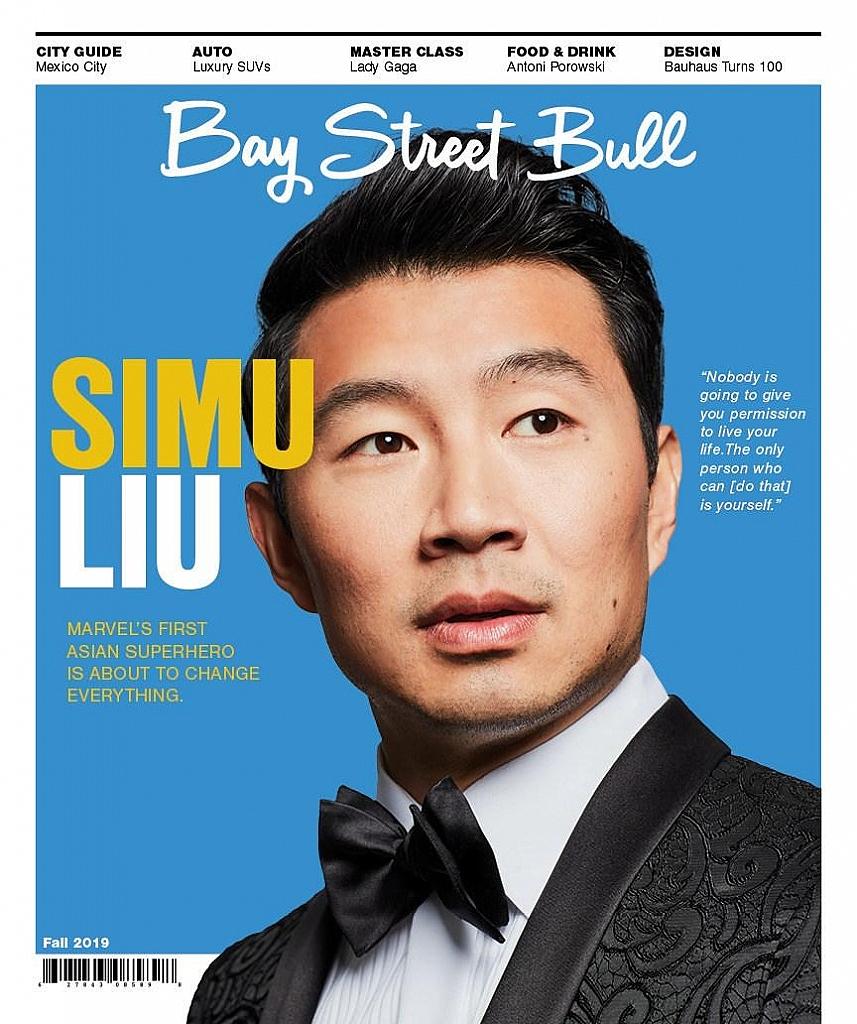 Bay Street Bull debuts fall Entertainment issue featuring Marvel's first Asian superhero, Simu Liu