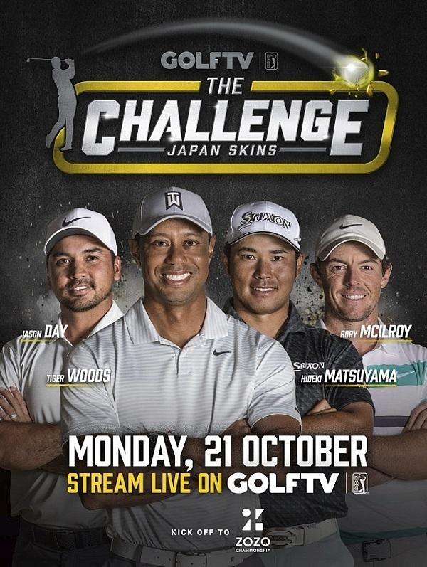 "Tiger Woods To Go Head To Head With Rory McIlroy, Jason Day And Hideki Matsuyama In GOLFTV's ""The Challenge: Japan Skins"""