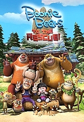 "Make Way, All - the Forest Has an Unexpected Visitor! Vision Films Presents ""Boonie Bears: To the Rescue!"""