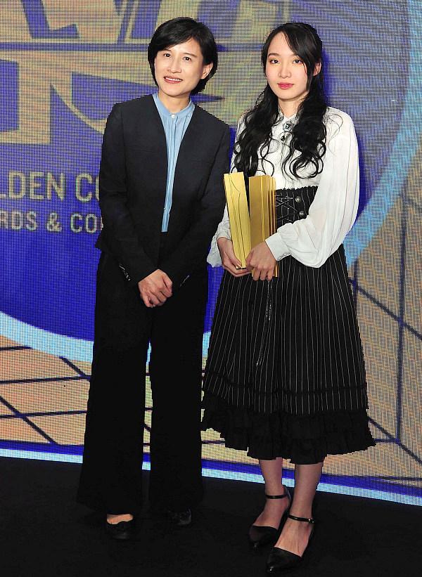 10th Golden Comic Awards Showcase Maturity of Nation's Comics
