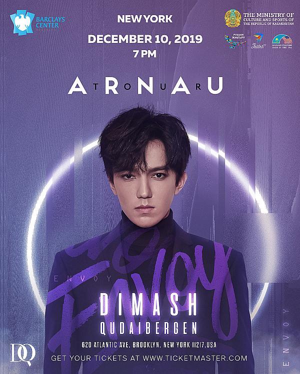 Dimash Qudaibergen to perform in New York December  10