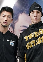 Breakfast and Boxing: Ryota Murata-Steven Butler Headlines World Championship Tripleheader LIVE Dec. 23 from Japan on ESPN+