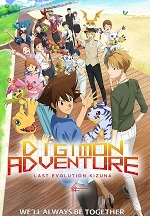 """Digimon Adventure: Last Evolution Kizuna"" Hits Theaters On March 25th For The 20th Anniversary Theatrical Event"