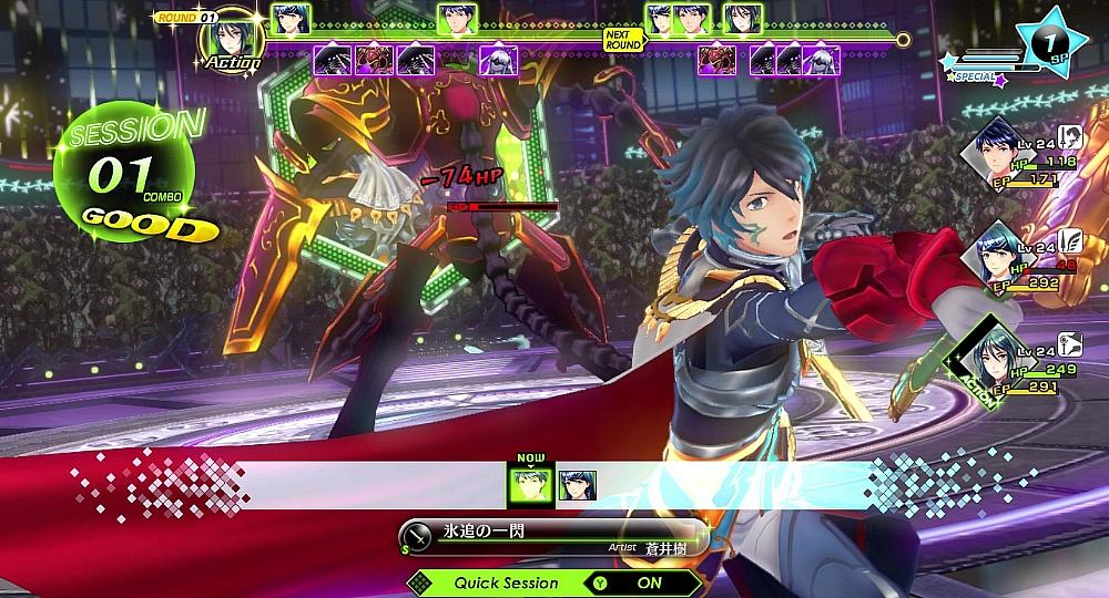 Nintendo News: The Worlds of the Fire Emblem Series and ATLUS Games Deliver a Show-Stopping Combo! Tokyo Mirage Sessions #FE Encore is Now Available