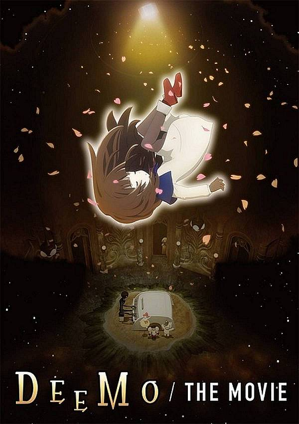 """Pony Canyon to Host an Audition for a Female Singer to Sing Yuki Kajiura's Theme Song for """"Deemo the Movie"""""""