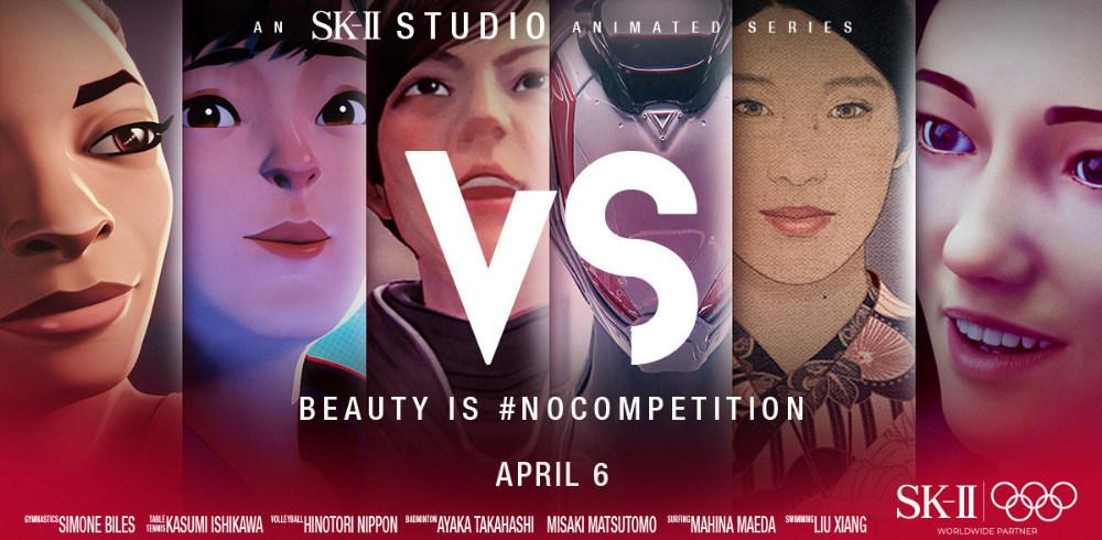 """Beauty is #NOCOMPETITION: SK-II and Simone Biles Battle World's Biggest Beauty Troll to Announce Upcoming Release of """"VS"""" - an SK-II Studio Animated Series"""
