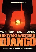 "Sukiyaki Western ""Django: Collector's Edition"" Available on Blu-ray on June 16"